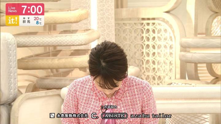 2020年04月27日加藤綾子の画像16枚目