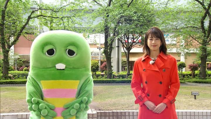 2020年04月28日加藤綾子の画像01枚目