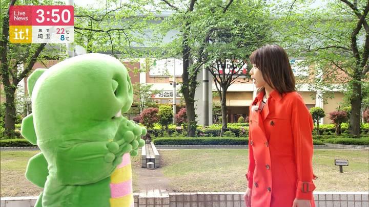 2020年04月28日加藤綾子の画像02枚目