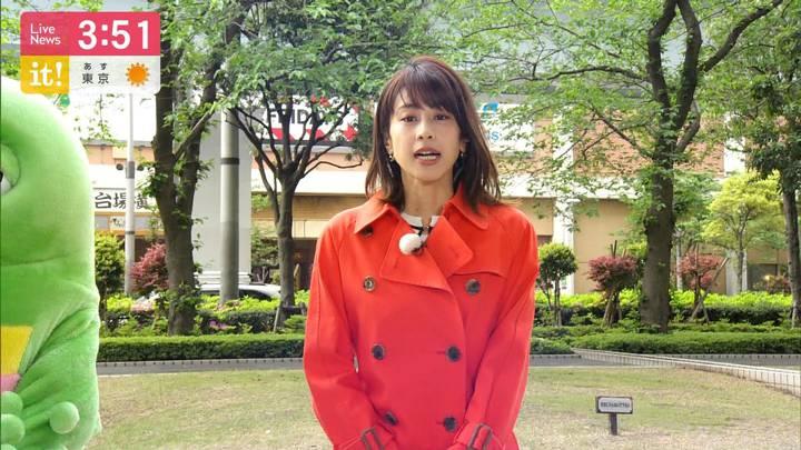 2020年04月28日加藤綾子の画像03枚目