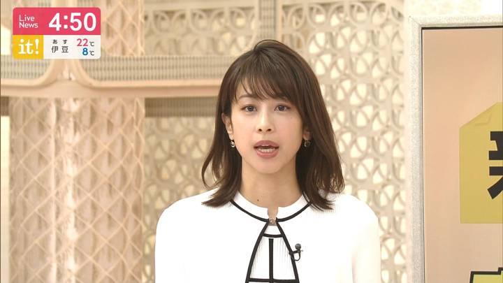 2020年04月28日加藤綾子の画像05枚目