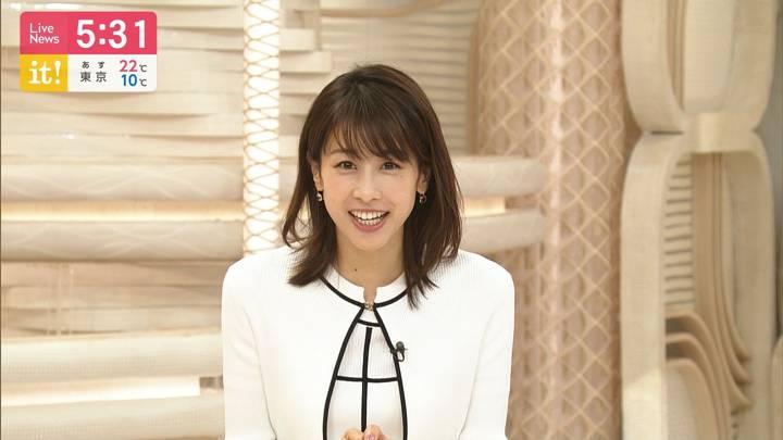2020年04月28日加藤綾子の画像09枚目