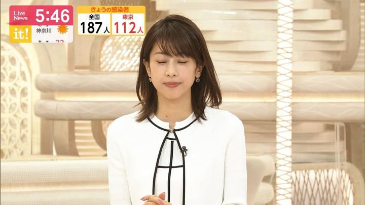 2020年04月28日加藤綾子の画像11枚目