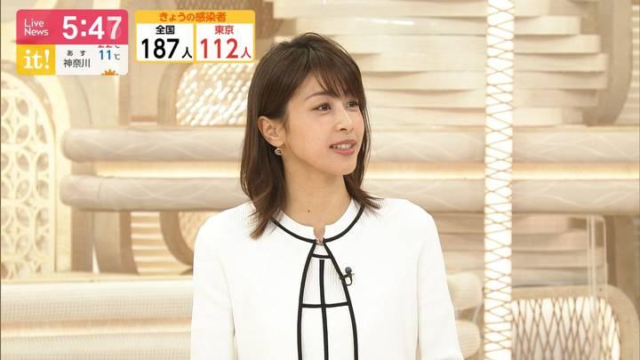 2020年04月28日加藤綾子の画像13枚目