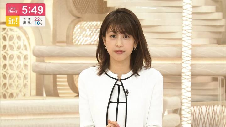 2020年04月28日加藤綾子の画像16枚目