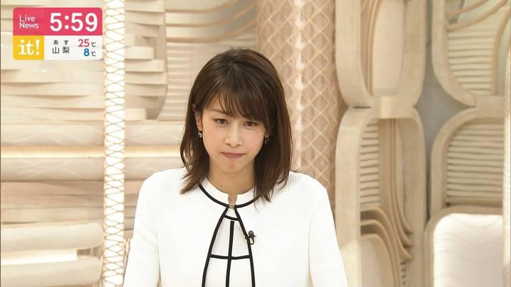2020年04月28日加藤綾子の画像18枚目