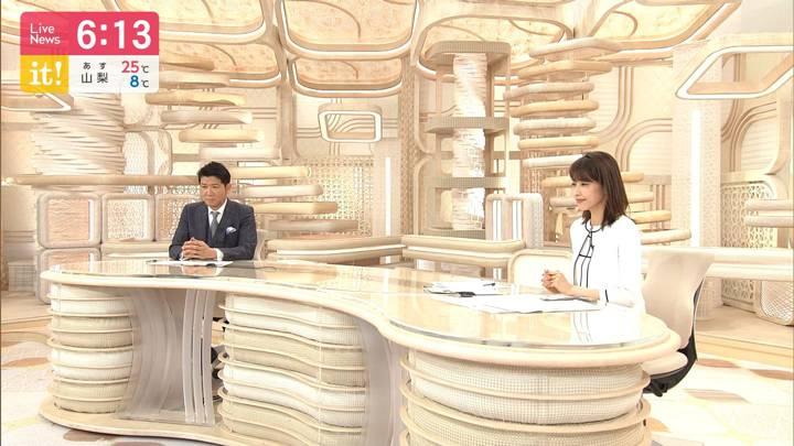 2020年04月28日加藤綾子の画像19枚目