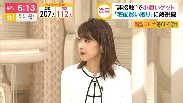 2020年04月28日加藤綾子の画像21枚目