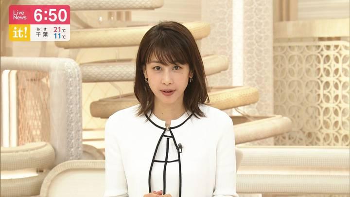 2020年04月28日加藤綾子の画像22枚目