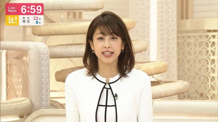 2020年04月28日加藤綾子の画像23枚目