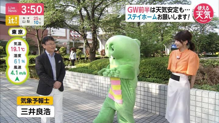 2020年04月29日加藤綾子の画像02枚目