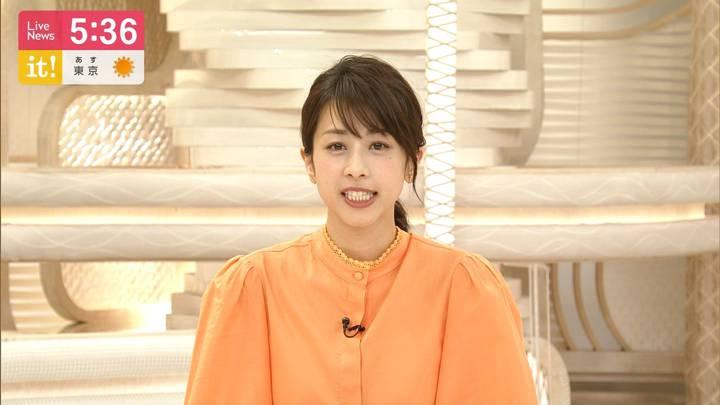 2020年04月29日加藤綾子の画像08枚目