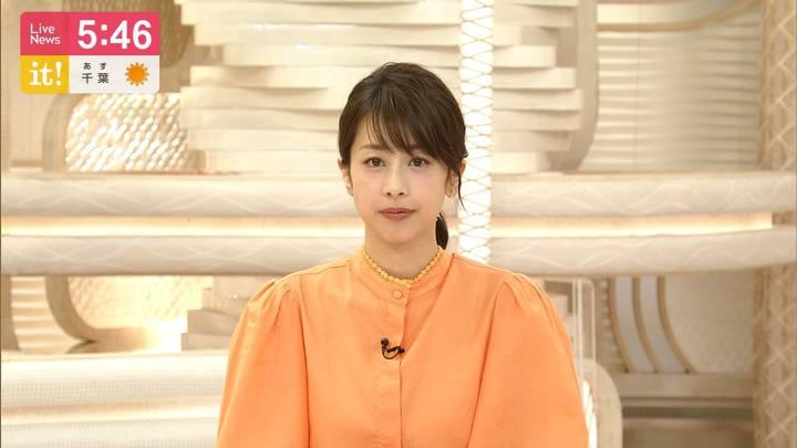 2020年04月29日加藤綾子の画像09枚目