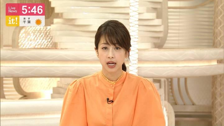 2020年04月29日加藤綾子の画像10枚目