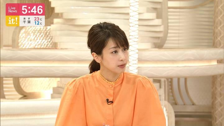 2020年04月29日加藤綾子の画像11枚目
