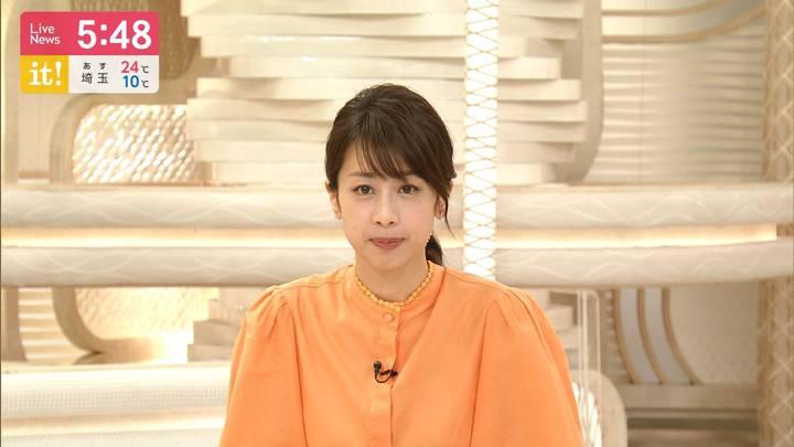 2020年04月29日加藤綾子の画像13枚目