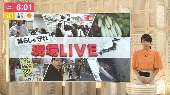 2020年04月29日加藤綾子の画像15枚目