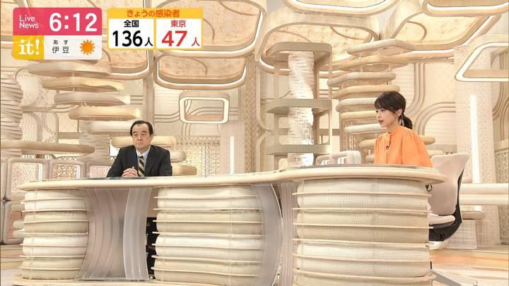 2020年04月29日加藤綾子の画像16枚目