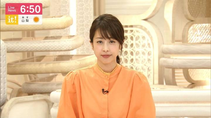 2020年04月29日加藤綾子の画像18枚目