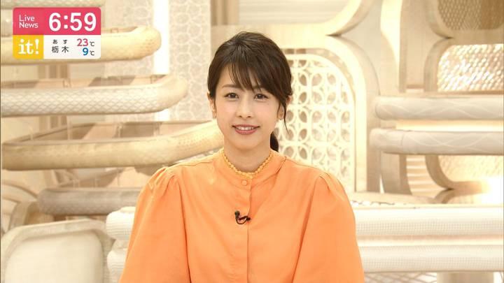 2020年04月29日加藤綾子の画像19枚目