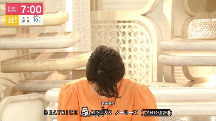 2020年04月29日加藤綾子の画像20枚目
