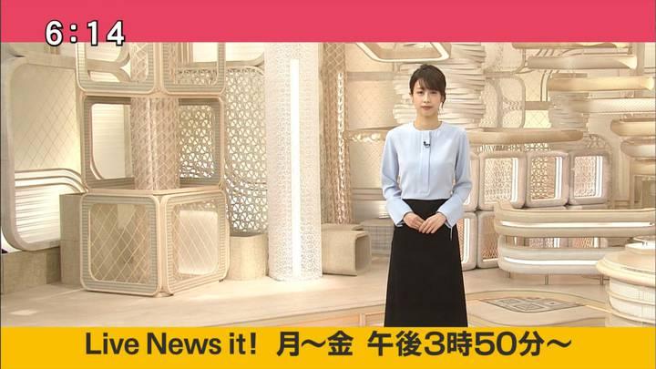2020年04月29日加藤綾子の画像21枚目