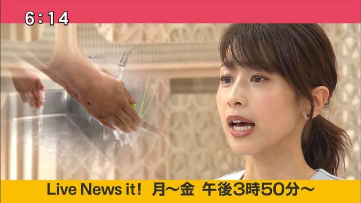 2020年04月29日加藤綾子の画像22枚目