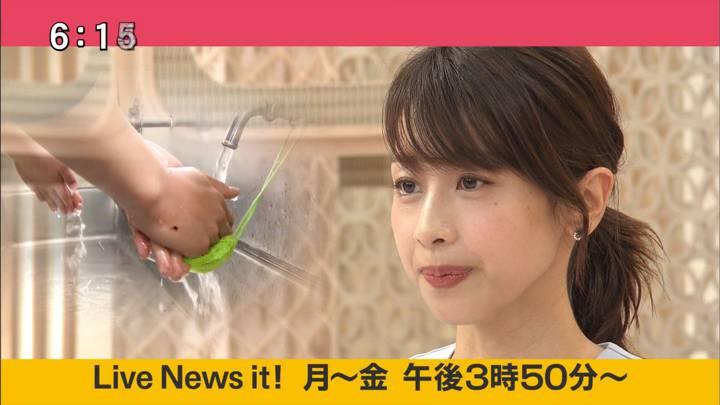 2020年04月29日加藤綾子の画像23枚目