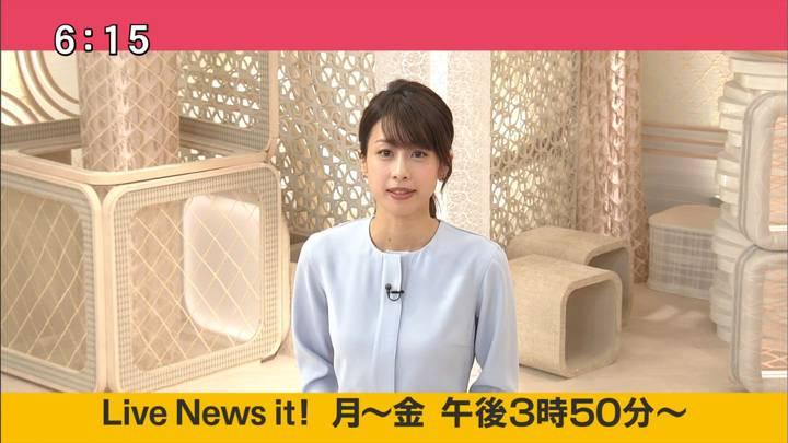 2020年04月29日加藤綾子の画像24枚目
