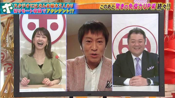 2020年04月29日加藤綾子の画像28枚目