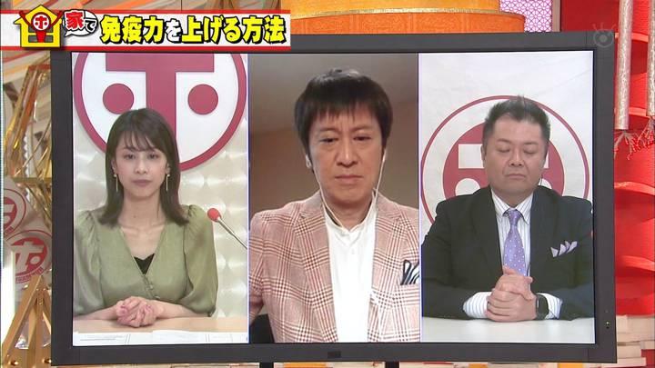 2020年04月29日加藤綾子の画像30枚目