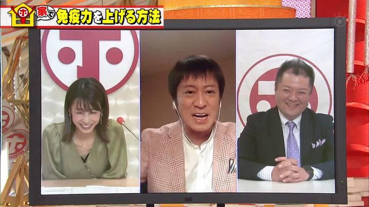 2020年04月29日加藤綾子の画像31枚目