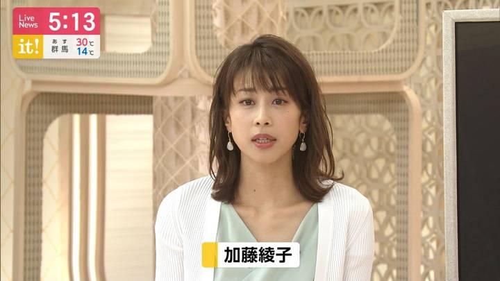 2020年05月01日加藤綾子の画像01枚目