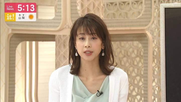 2020年05月01日加藤綾子の画像02枚目