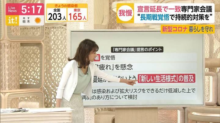 2020年05月01日加藤綾子の画像05枚目