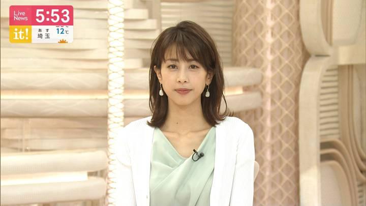 2020年05月01日加藤綾子の画像13枚目
