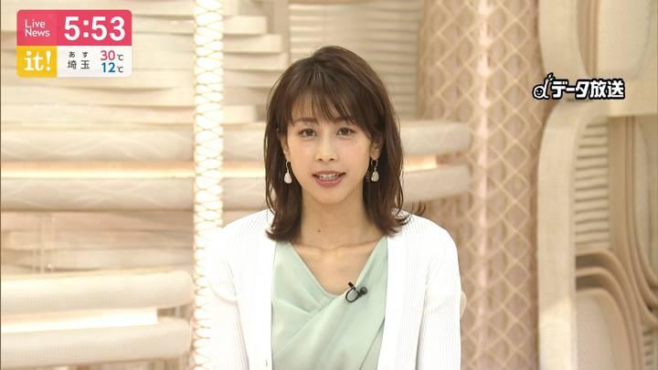 2020年05月01日加藤綾子の画像14枚目