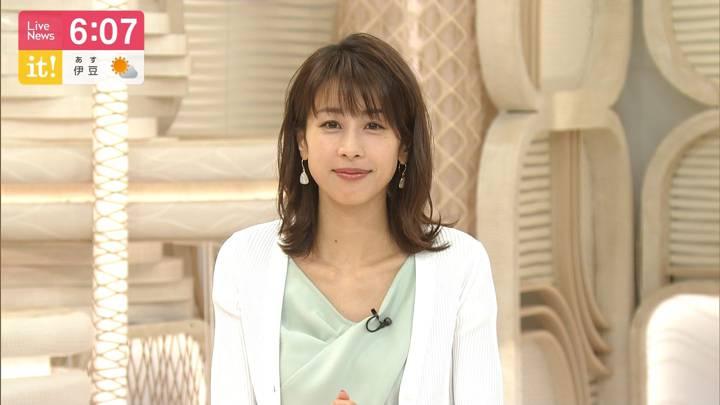 2020年05月01日加藤綾子の画像16枚目