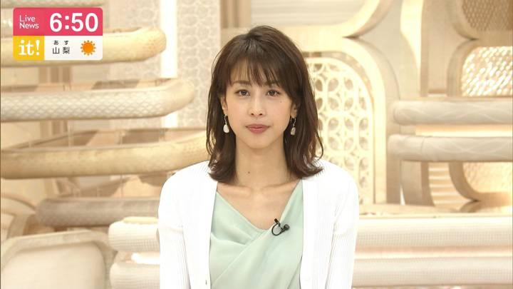 2020年05月01日加藤綾子の画像17枚目