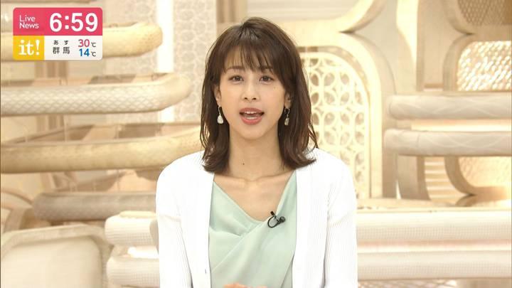 2020年05月01日加藤綾子の画像18枚目