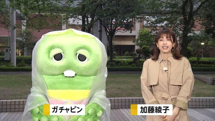 2020年05月06日加藤綾子の画像01枚目