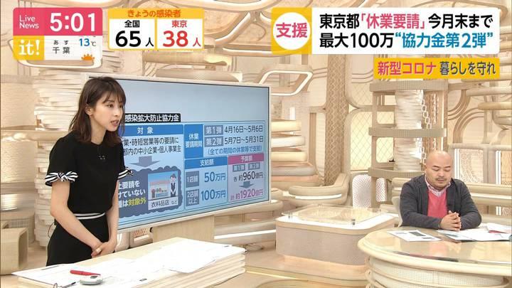 2020年05月06日加藤綾子の画像05枚目