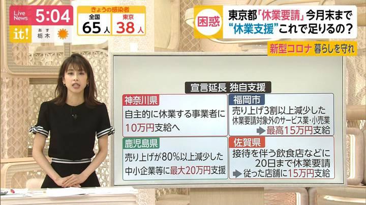 2020年05月06日加藤綾子の画像07枚目