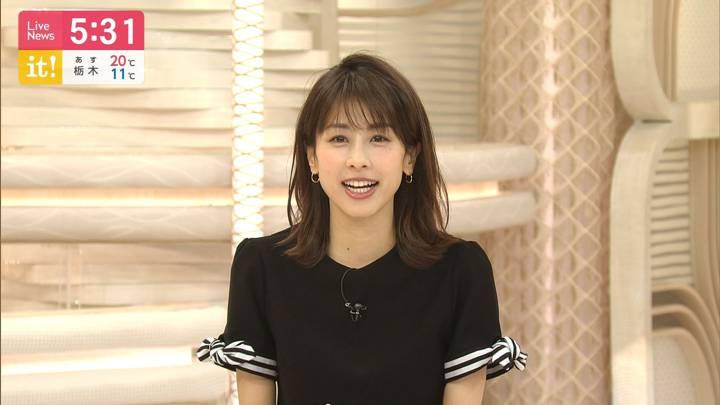 2020年05月06日加藤綾子の画像09枚目