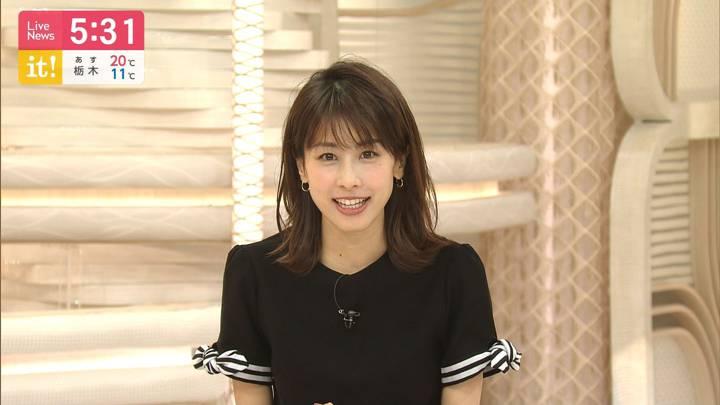 2020年05月06日加藤綾子の画像10枚目