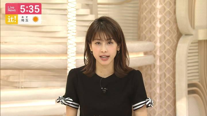 2020年05月06日加藤綾子の画像11枚目