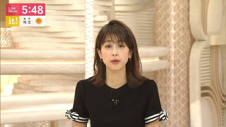 2020年05月06日加藤綾子の画像13枚目