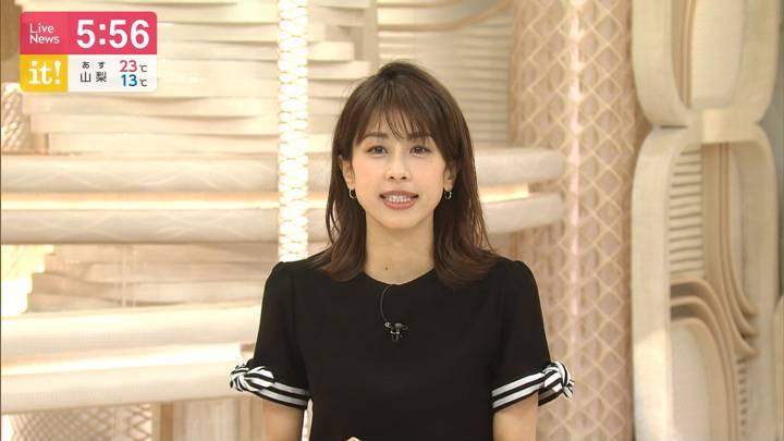 2020年05月06日加藤綾子の画像14枚目