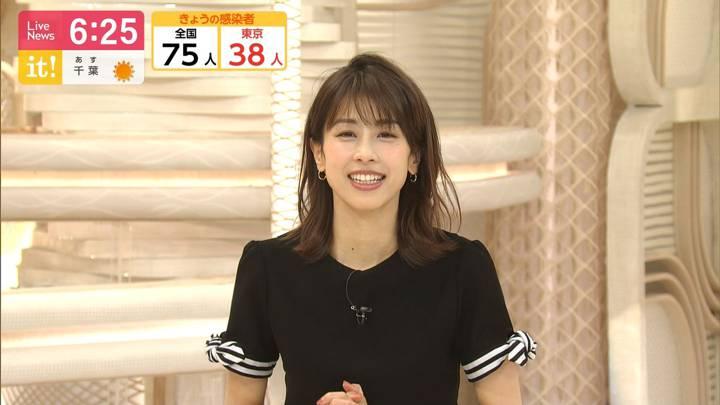 2020年05月06日加藤綾子の画像15枚目
