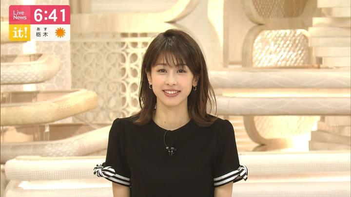 2020年05月06日加藤綾子の画像17枚目
